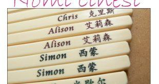 Nomi cinesi significato etimologia diffusione maschili femminili